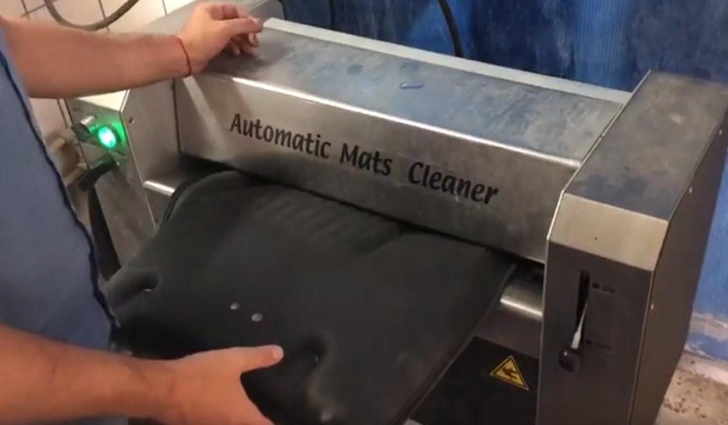 Пост чистки ковриков